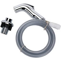 Replacement Kitchen Side Spray, Chrome