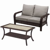 Montego Bay Patio Loveseat & Coffee Table, Ivory & Wicker Brown